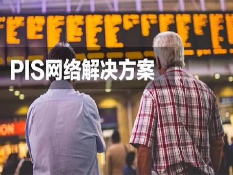 恆(heng)啟-全(quan)方位(wei)的列車控制系(xi)統供應商