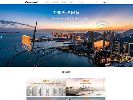 我公司新版官方網站正式上(shang)線!